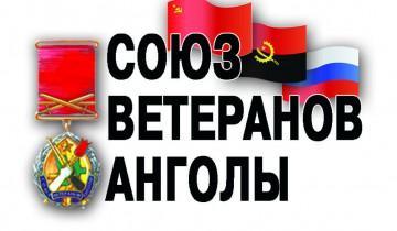 логотип русский