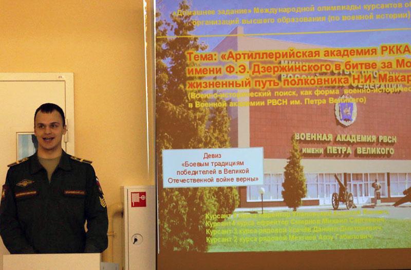 Курсант Улановский А. Я. рассказывает о старшем преподавателе Академии полковнике Макарцеве Н. И., добровольно ушедшем на фронт и погибшим в битве под Москвой.